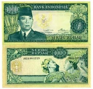uang kuno seribu rupiah4