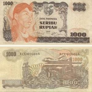 uang kuno seribu rupiah5