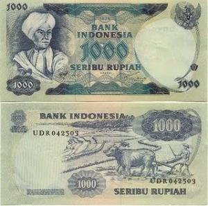 uang kuno seribu rupiah6