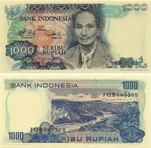 uang kuno seribu rupiah7