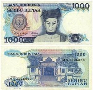 uang kuno seribu rupiah8